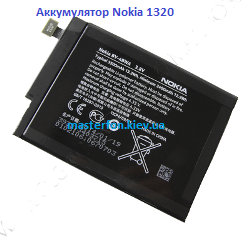 battery-bv-4bwa-nokia-lumia-1320-(original)