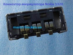 nokia-lumia-1320-battery-connector