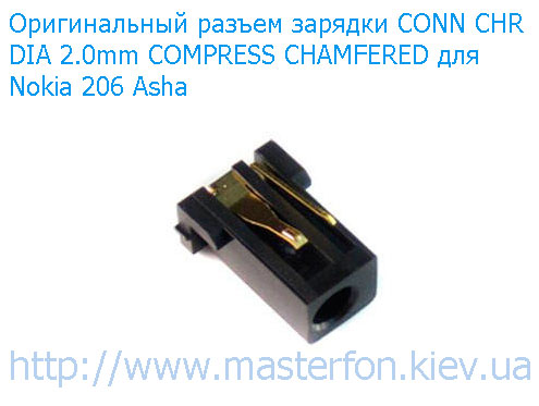 charger-connector--nokia-206-asha