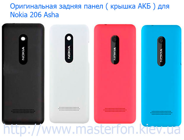 cover-battery-nokia-206-asha