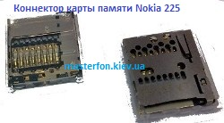 conector_flash_reader_nokia_225