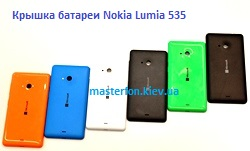 battery-cover-nokia535