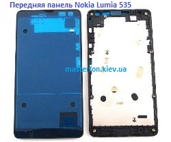 front-cover-nokia535